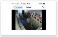 Perao project, video broadcast from the facility cameras via a secure VPN channel, on a Apple iPad.